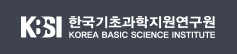 KBSI 한국기초과학지원연구원 KOREA BASIC SCIENCE INSTITUTE